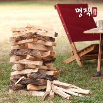 명작 3호(얇은목) 참나무 장작
