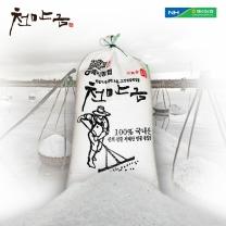 [해리농협]천일염20kg(2018년산)