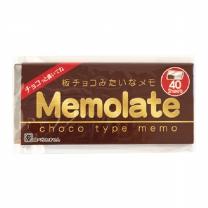 재밌는 메모지 초콜릿