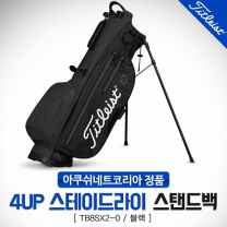 타이틀리스트 정품 플레이어스 4UP 스탠드백 TB8SX2-0
