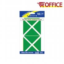 코너 보호 스티커 326-1 (초록)