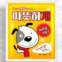 대성보일러 핫팩 따뜻하개/따뜻하냥/손난로/핫팩