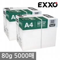 엑소 레포트 A4 복사용지 A4용지 80g 2500매 2BOX