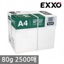 엑소 레포트 A4 복사용지 A4용지 80g 2500매 1BOX