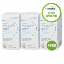 [대상웰라이프] 하루습관 루테인(300mgx30캡슐)x3통 3개월분