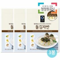 청정원 돌김자반 65gx3봉