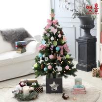 앳홈 파스텔엔젤 크리스마스 트리 / 1.3m