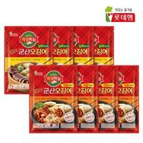 의성마늘 군산오징어 만두 매콤 4팩 + 담백 4팩
