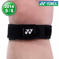 [요넥스 AC-9904] 2014/등산/배구/핸드볼/테니스/탁구/스포츠용품/무릎관절보호대/아대