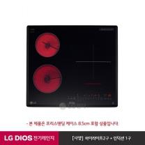 LG DIOS 전기레인지 프리스탠딩 8.5cm BEH3GTC