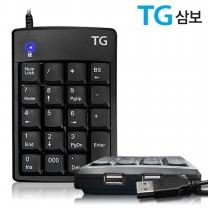 TG-TNK226U 숫자키패드