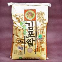2018년 햅쌀 5천년 전통 김포쌀(추청)20kg/신김포농협