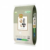 2018년 햅쌀 김포 금쌀(추청) 20kg/신김포농협