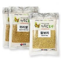 [가락24]귀리쌀x2 + 찰보리세트 1.5kg(각500g)/광복/17년산