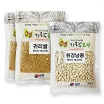 [가락24]귀리쌀x2 + 흰강낭콩세트 1.5kg(각500g)/광복/17년산