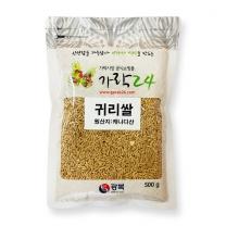 [가락24]귀리쌀 500g x 3/광복/17년산