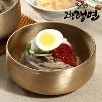 [전철우고향랭면] 평양 비빔냉면 5인분