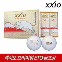 젝시오 정품 2019 프리미엄 ETO 한정판 돼지띠 골프공