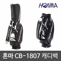 혼마 정품 캐디백 CB-1807 골프가방 블랙