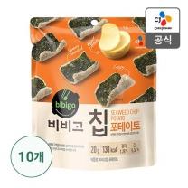 [CJ직배송]비비고칩 포테이토20g X 10개