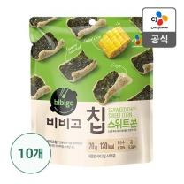 [CJ직배송]비비고칩 스위트콘20g X 10개