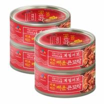 [CJ직배송]계절어보 바로먹는매운큰꼬막120g*2 X 2개