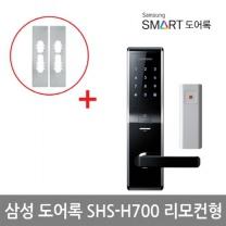 설치포함 삼성 IOT디지털도어락 SHP-DH520 리모컨형(블루투스기본탑재)/최첨단 블루투