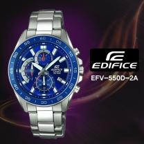 [CASIO] 카시오 에디피스 EFV-550D-2A 남성시계 메탈밴드 손목시계