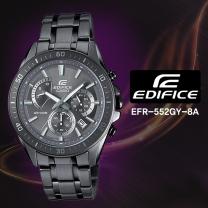 [CASIO] 카시오 에디피스 EFR-552GY-8A 남성시계 메탈밴드 손목시계