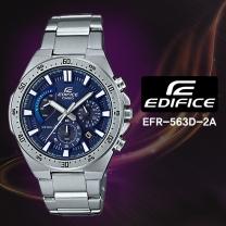 [CASIO] 카시오 에디피스 EFR-563D-2A 남성시계 메탈밴드 손목시계