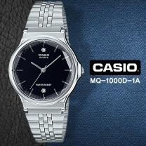 [CASIO] 카시오 MQ-1000D-1A2 남여공용 다이아몬드 메탈밴드 손목시계