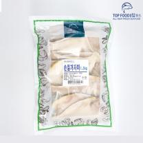[탑푸드] 손질가자미 1.3kg