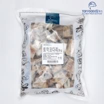 [탑푸드] 토막코다리 3kg