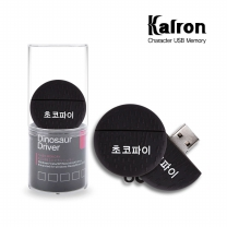 칼론 초코파이 캐릭터 USB 메모리 16GB