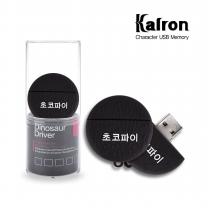 칼론 초코파이 캐릭터 USB 메모리 128GB