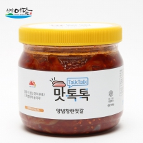 [신안새우젓]맛톡톡 양념창난젓갈 500g