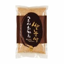 고시히카리 쌀눈쌀 1kg
