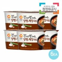 청정원 갓지은밥그대로 양평해장국밥 89.5gx6개