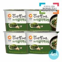청정원 갓지은밥그대로 진한사골미역국밥 82.4gx4개