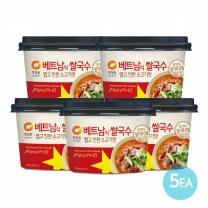 청정원 베트남쌀국수맵고진한소고기맛 75.4gx5개