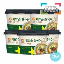 청정원 베트남쌀국수소고기맛 75.4gx5개