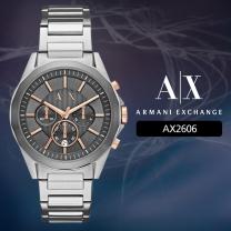 [AX] 아르마니 익스체인지 AX2606 남성시계 메탈밴드 손목시계