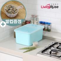 리빙뮤즈 오픈 쌀통10KG(블루) +  쌀컵(사은품)