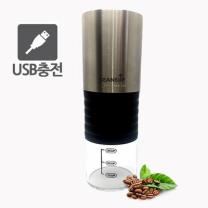 [바보사랑]빈스업 충전식 커피그라인더 (MG731D1)