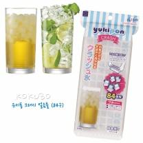 코쿠보 유키퐁 크래시 얼음틀(84구)/아이스트레이 ICE