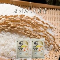 유기농 강대인생명의쌀 혼합세트(백미,현미각5kg)