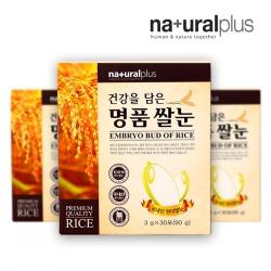 내츄럴플러스 건강을 담은 명품 쌀눈 (3gx30포) 3박스