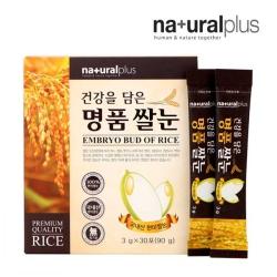 내츄럴플러스 건강을 담은 명품 쌀눈 (3gx30포) 1박스