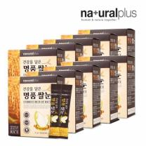 내츄럴플러스 건강을 담은 명품 쌀눈 (3gx30포) 10박스