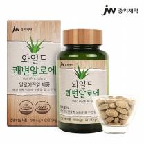 JW중외제약 와일드 쾌변 알로에 (900mgX60정) 1병(총2개월분)
